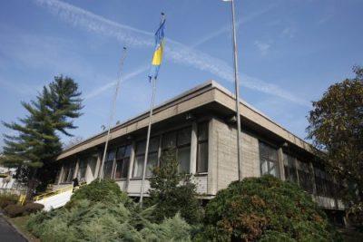 1961 – 2018 – Pedesetsedam godina rada i postojanja Instituta